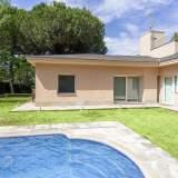 40 House Mirasierra