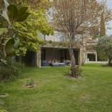 11 House Mirasierra