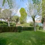 Jardin Piso Puerta de Hierro